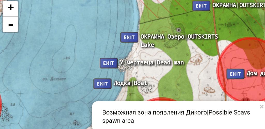 tarkov-maps-app